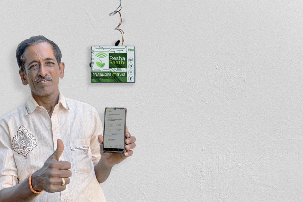 ReshaSaathi IoT Device | ReshaMandi